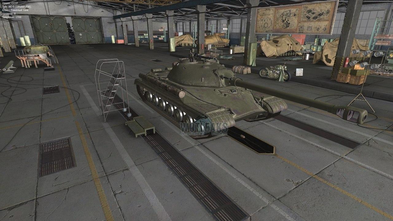 坦克世界XVM战绩插件中文官方站